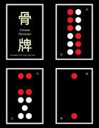 Mini Domino Cards - Chinese