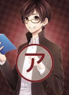 Katakana Flash Cards
