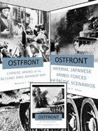 Starter PDFs - Second Sino-Japanese War [BUNDLE]