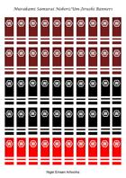 Flag Sheet: Murakami Nobori Banner Set 2