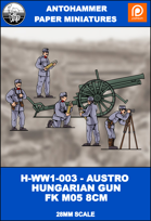 H-WW1-003 - AUSTRO HUNGARIAN GUN FK M05 8CM