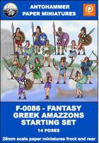 F-0086 - FANTASY GREEK AMAZZONS