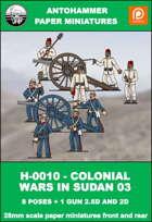 H-0010 - COLONIAL WARS IN SUDAN 03