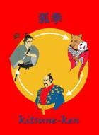 Kitsune-Ken
