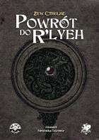 Almanach - Powrót do R'lyeh