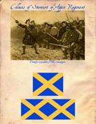 1745 Appin Stewart Flag
