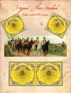 1735-1762 Fitzjames Cavalry Standard