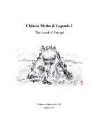 Chinese Myths and Legends: Land of Pan-gu