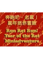 Run Rat Run!