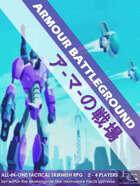 Armour Battleground - Tactical Skirmish RPG
