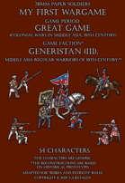 Generistan (part III). Generic Middle Asia regular warriors of 19th century.