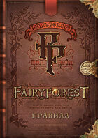 Fairyforest starter set rus