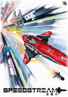 Speedstream [Print & Play]