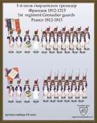 1er régiment de grenadiers à pied de la Garde impériale