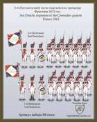 3rd Regiment of Foot (Dutch) Grenadier of the Imperial Guard