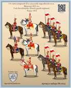 2 nd chevolzhersky (Dutch) guards regiment.  France 1812