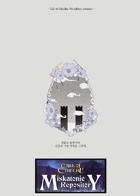 [Korean] The Masks of Anemone 아네모네의 가면들