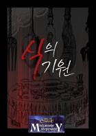 [Korean] Origin of feed
