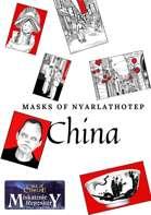 Art for China - Masks of Nyarlathotep