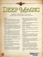 Deep Magic: Errata & Clarifications
