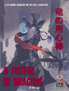 A Fistful of Dragons (Adventure)