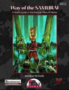 Way of the Samurai (PFRPG)