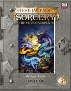 SORCERY! The Seven Serpents
