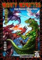 Mighty Monsters - Giant Monster Combat Rules