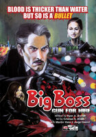 Big Boss Comics - Both Graphic Novels [BUNDLE]