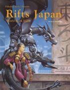 Rifts® World Book Eight: Rifts® Japan™