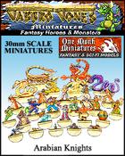 Jabbro Jones Miniatures: Fantasy Monsters: Arabian Knights