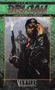 Clan Novel 11: Brujah
