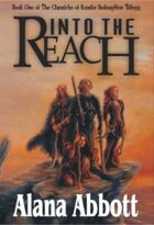 Secret Identity Podcast Issue #324--The In-Depth: Into the Reach