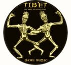 Tibet Gameplay Album