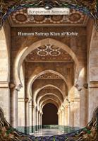 Hamamspielhilfe - Hamam Satrap Kian al'Kebir