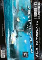 1/200 Battle of Hampton Roads USS Monitor and CSS Virginia - Paper Model