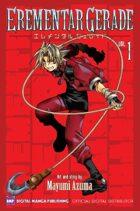 Erementar Gerade Vol. 1 (manga)