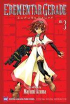 Erementar Gerade Vol. 3 (manga)