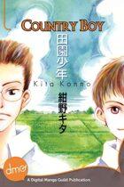 Country Boy (Yaoi Manga)