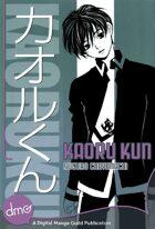 Kaoru Kun (Yaoi Manga)