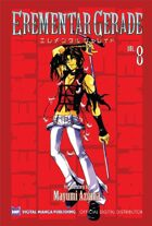 Erementar Gerade Vol. 8 (manga)