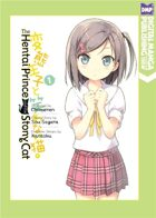 The Hentai Prince And The Stony Cat Vol. 1 (Manga)