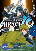 BRAVE 10 Vol. 2 (manga)