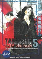 Taimashin: The Red Spider Exorcist Vol. 5 (manga)