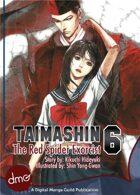 Taimashin: The Red Spider Exorcist Vol. 6 (manga)