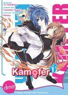 Kämpfer Vol. 1 (Manga)
