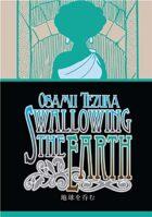 Swallowing the Earth (Manga)