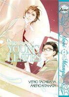 A New Season Of Young Leaves (Yaoi Manga)