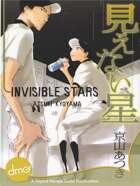 Invisible Stars (Yaoi Manga)