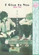 I Give To You (Yaoi Manga)